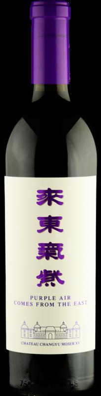 Château Changyu Moser XV Purple 2016